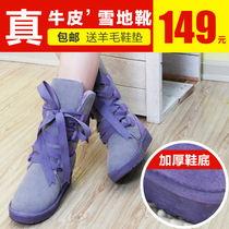 fb4ce5837a56 Обувь в лапландии в кемерово - это просто! Обувь в лапландии в ...